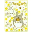 Blanket (M) - 100x140cm - Polyester & Microfiber - flower - Totoro - Ghibli - 2012 (new)