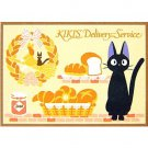 Blanket (S) -70x100cm- Acrylic & Polyester & Carving - Jiji - Kiki's Delivery Service - 2011 (new)