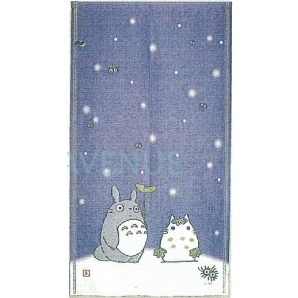 Noren - Japanese Door Curtain - 85x150cm - Winter - made in Japan - Totoro - Ghibli - 2012 (new)