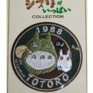 1 left - Patch / Wappen - Totoro - Embroidered - Iron - Ghibli - no production (new)