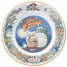 1 left - Yearly Plate 2013 - Wooden Stand - Noritake - made Japan - Totoro Mononoke Spirited (new)