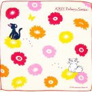 Handkerchief - Gauze - Gerbera - made in Japan - Jiji & Lily - Kiki's Delivery Service - 2013 (new)