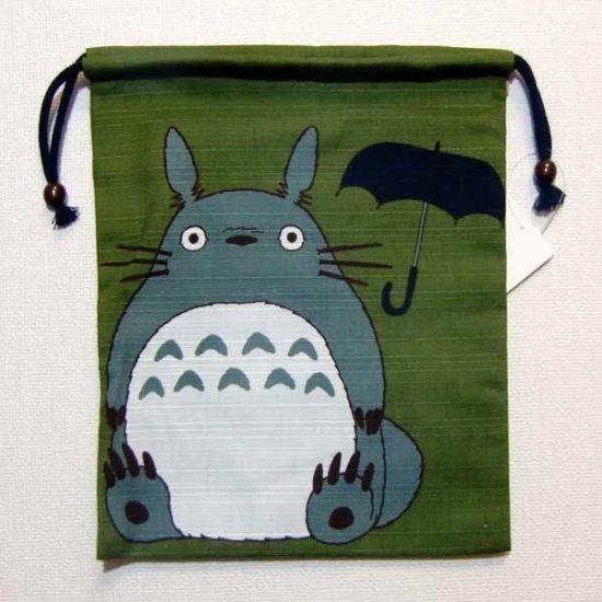 1 left - Kinchaku Bag - Totoro - Ghibli - 2010 - out of production (new)