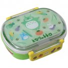 Lunch Bento Box - Refrigerant - microwave - yasai - made in Japan - Totoro - Ghibli - 2012 (new)