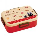Bento Lunch Box -1200ml-4 Lock-microwave dishwasher -made Japan- Kiki's Delivery Service -2013(new)