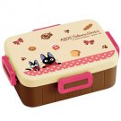 Bento Lunch Box -650ml-4 Lock- microwave dishwasher-made Japan- Kiki&#39;s Delivery Service -2013(new)