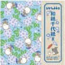 Origami / Folding Paper - 5 designs x 4 sheets - 15x15cm - summer - Totoro - Ghibli - 2013 (new)