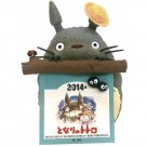 Monthly Calendar - from Oct 2013 to Dec 2014 - 2 Kurosuke Magnet - Totoro - Ghibli (new)