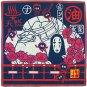 Handkerchief - 28x28cm - 3 Layers - Imabari - Made in Japan - Spirited Away - Ghibli - 2013 (new)