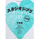Solo Piano Score Book - Best Hit 10 - 10 music - Intermediate Level - Ghibli - 2013 (new)