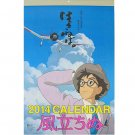 2014 Wall Calendar - Monthly - Kaze Tachinu / Wind Rises - Ghibli (new)