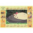1000 pieces Jigsaw Puzzle - 2014 Calendar - Totoro - Ghibli - Ensky (new)