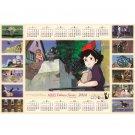 2014 Calendar - 1000 pieces Jigsaw Puzzle - Kiki's Delivery Service - Ghibli - Ensky (new)