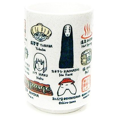 Japanese Cup Yunomi - porcelain - Handmade in Japan - Japanese English - Spirited Away - 2013 (new)