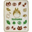 Blanket - 70x90cm - Chenille Weaving - Cotton - made in Latvia - Totoro - Ghibli - 2013 (new)