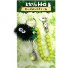 Strap & Hook - Beads Bag Charm - Totoro & Kurosuke - Ghibli - 2013 (new)