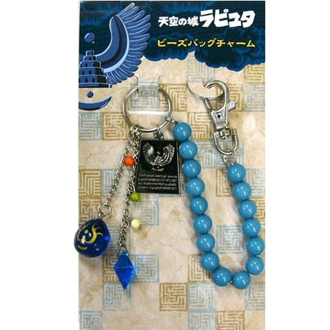 Strap & Hook - Beads Bag Charm - Crest - Laputa - Ghibli - 2013 (new)