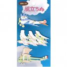 3 Sticker - Three‐Dimensional Shape - Wind Rises / Kaze Tachinu - 2013 (new)