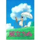Clear Pencil Board / Shitajiki B5 - Wind Rises / Kaze Tachinu - Ghibli - 2013 (new)