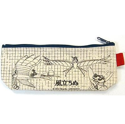 Pen Pencil Case - Wind Rises / Kaze Tachinu - Ghibli - 2013 (new)