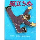 Pin Badge - Caproni - Wind Rises / Kaze Tachinu - Ghibli - 2013 (new)