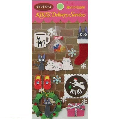 5 left - Craft Sticker - Jiji & Christmas - Kiki's Delivery Service - Ghibli - no prodution (new)