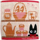 Mini Towel - 25x25cm - Applique & Embroidery - shelf - Jiji - Kiki's Delivery Service - 2012 (new)