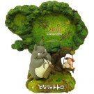 1 left - 2010 Calendar - Photo Frame - Totoro & Sho Totoro & Mei - Ghibli - no production (new)