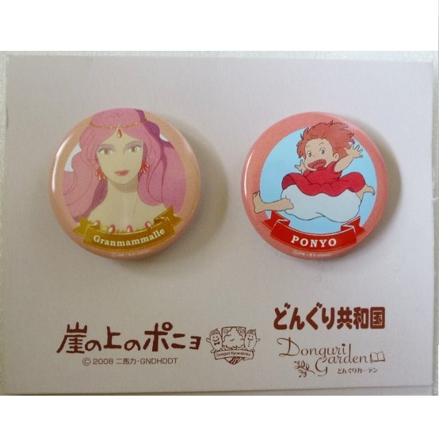 1 left - 2 Tin Badge - made in Japan - Ponyo & Granmammelle - Ghibli - 2009 (new)