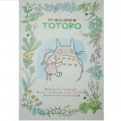 1 left - Mini Notebook - made in Japan - Mei & Totoro - Ghibli - no production (new)