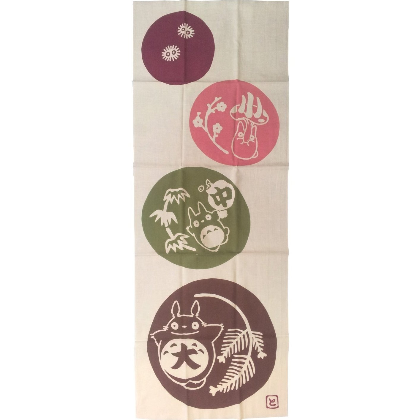 Towel / Tenugui - 33x90cm - Dyed - Shochikubai - Totoro - made Japan - no production (new)