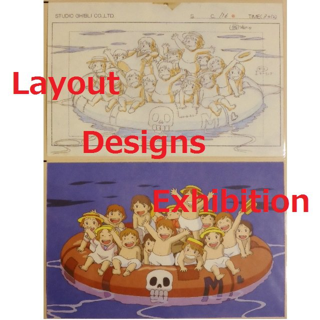 1 left - 2 Postcards - Layout Designs Exhibition - Porco - Ghibli - no production (new)