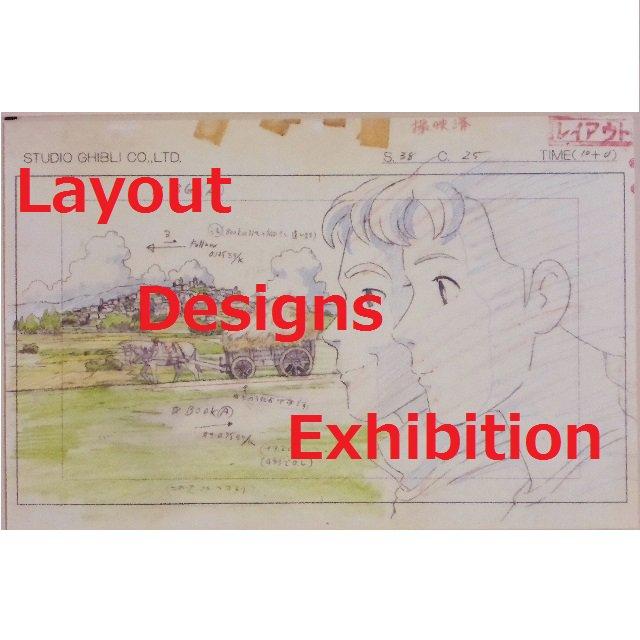 1 left - Postcard - Layout Designs Exhibition - Layout - Omoide Poroporo - no production (new)