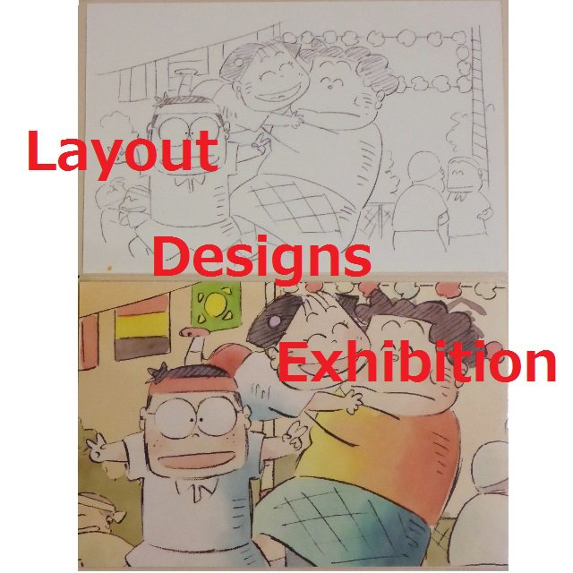 1 left - 2 Postcards - Layout Designs Exhibition - Tonari no Yamada kun - no production (new)
