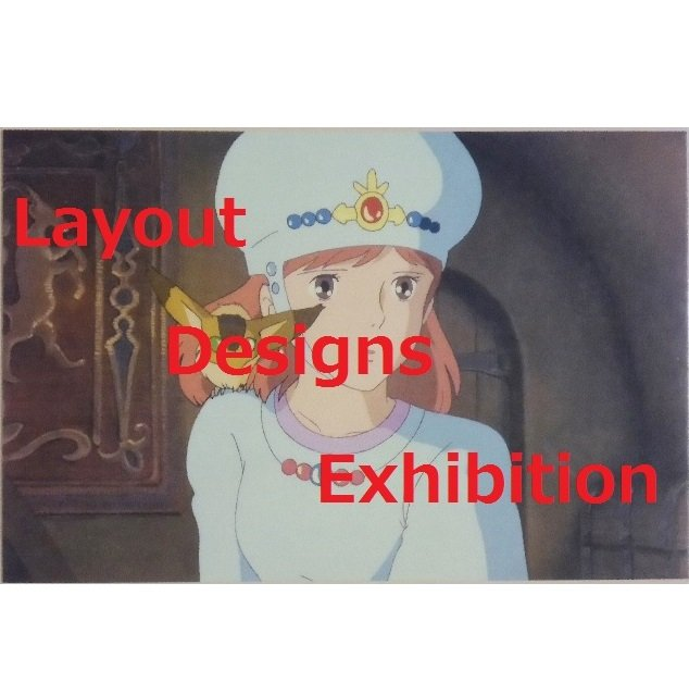 1 left - Postcard - Layout Designs Exhibition - Nausicaa - Ghibli - no production (new)