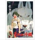 Clear File A4 - 22x31cm - San & Inugami - Mononoke - Ghibli - 2013 (new)