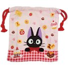Kinchaku Bag - 19x20cm - Jiji Applique - Kiki's Delivery Service - Ghibli - 2013 (new)