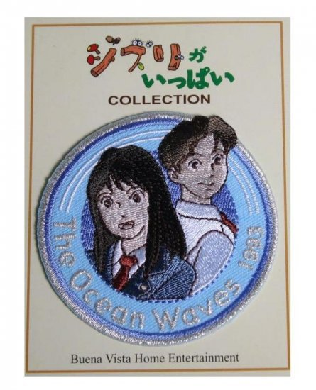 7 left- Patch / Wappen - Embroidered - Iron - Umi ga Kikoeru / Ocean Waves - no production (new)