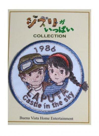 5 left - Patch / Wappen - Pazu & Sheeta - Embroidered - Iron - Laputa - Ghibli -no production (new)