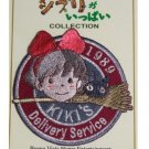 3 left- Patch /Wappen-Embroidered- Jiji & Kiki - Kiki's Delivery Service - Ghibli -noproduction(new)