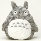1 left - Cushion - Fluffy Plush Doll - Totoro - Ghibli - Sun Arrow - 2011 -  no production (new)