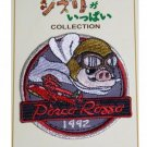 2 left - Patch / Wappen - Embroidered - Iron - Porco Rosso - Ghibli - out of production (new)