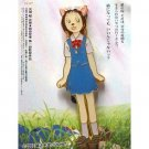 2 left - Pin Badge - Neko Haru - Cat Returns - Ghibli - out of production (new)
