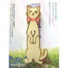 2 left - Pin Badge - Yuki chan - Cat Returns - Ghibli (new)