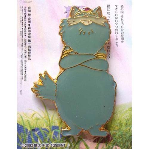 5 left - Pin Badge - Neko Ou - Cat Returns - Ghibli - out of production (new)