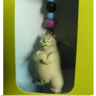 Strap Holder - Beads - Muta - Cat Returns - Ghibli - out of production (new)