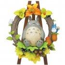 Toy - Puzzle - 33 Pieces - Kumukumu - Totoro - Ghibli - Ensky - 2013 (new)