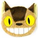 Pouch Purse - 12x13.5cm - Nekobus - Totoro - Ghibli - Sun Arrow - 2014 (new)