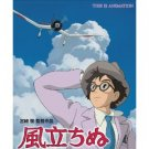 This is Animation - Japanese Book - Wind Rises / Kaze Tachinu - Ghibli - 2013 (new)
