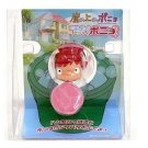 1 left - Ponyo with Ham Toy - move toward ham in water - Ghibli - Ensky - no production (new)